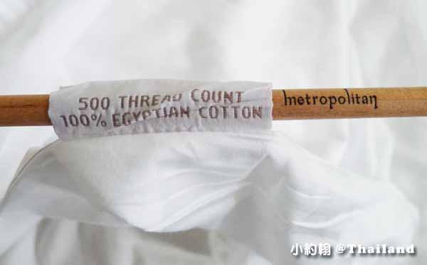 Metropolitan by COMO Bangkok曼谷大都會飯店埃及棉500織紗.jpg