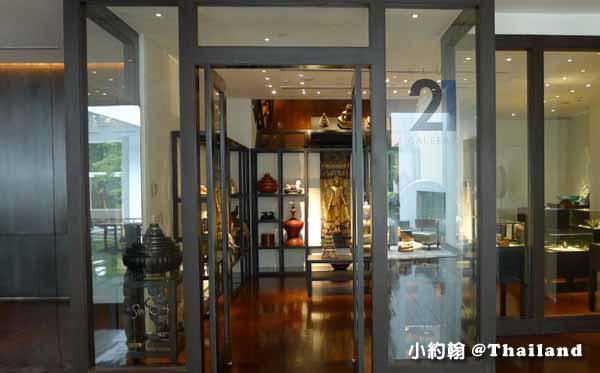 Metropolitan Bangkok Hotel曼谷大都會飯店Club 21 Gallery.jpg