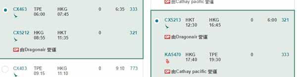 國泰航空Cathay Pacific 普吉島Phuket機票2.jpg