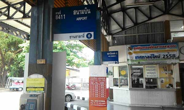 普吉島機場巴士Phuket TOWN to Phuket AIRPORT1.jpg