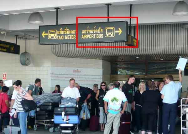 普吉島機場巴士Phuket TOWN to Phuket AIRPORT.JPG