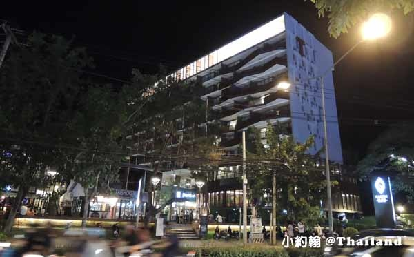 Eastin Tan Hotel Chiang Mai(清邁譚易思廷酒店) 2.jpg