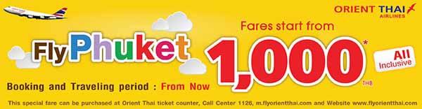 泰國東方航空Orient Thai Airlines Phuket starting at 1000 THB