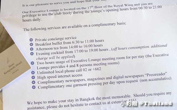 Siam Kempinski Hotel Bangkok曼谷暹羅凱賓斯基飯店Executive Room7.jpg
