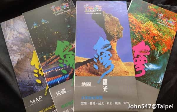 Taipei Travel Guide- Tourist Map.jpg