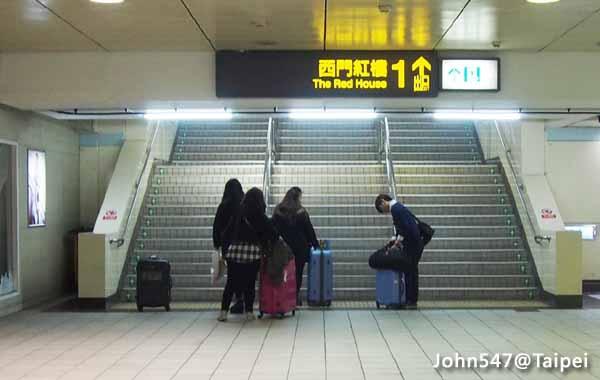 Taipei Travel Guide-Taipei MRT