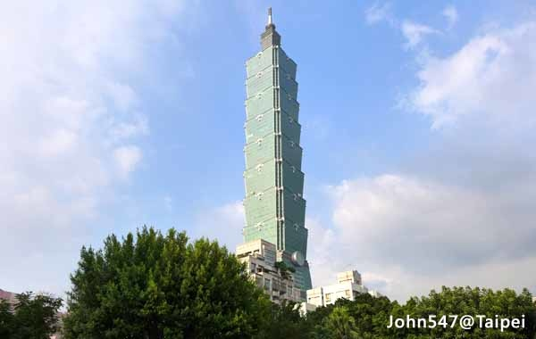 Taipei Travel Guide- TAIPEI 101 tower