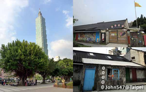 Taipei 101 Tower & Xinyi District Four Four South Village