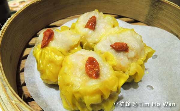 添好運Tim Ho Wan茶餐廳-鮮蝦燒賣皇 Pork Dumpling with Shrimp.jpg