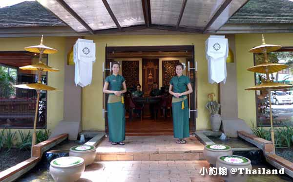 清邁Oasis Spa Chiang Mai按摩館Wat Pra Singh Luang帕邢寺4.jpg