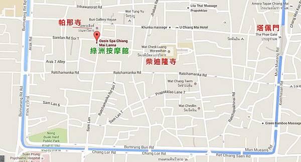 清邁按摩館Oasis Spa Chiang Mai@Wat Pra Singh map
