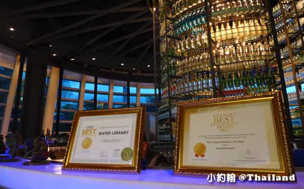 曼谷法式料理餐廳Water Library@Chamchuri Square3.jpg