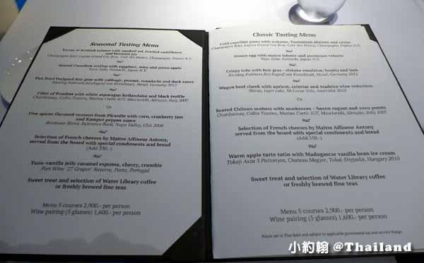 曼谷法式料理餐廳Water Library@Chamchuri Square4.jpg