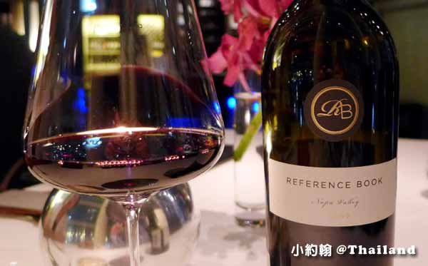 曼谷法式料理餐廳Water Library@Chamchuri Square葡萄酒.jpg