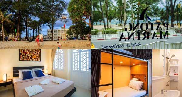 普吉島旅館-芭東海洋飯店 Patong Marina Hotel