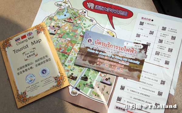 清邁大學Chiang Mai University(CMU)遊園車50泰銖.jpg