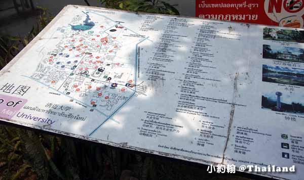 清邁大學Chiang Mai University(CMU)Ang Kaew Reservoir淨心湖 map.jpg