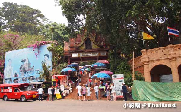 清邁必拜素帖寺Wat Phra That Doi Suthep雙龍寺-入口.jpg