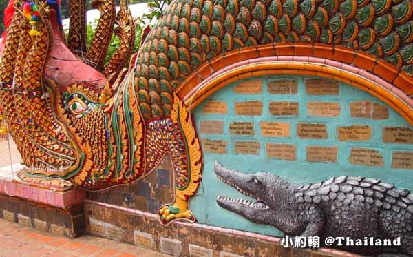 清邁必拜素帖寺Wat Phra That Doi Suthep雙龍寺2.jpg