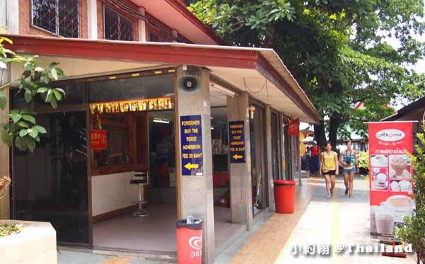 清邁必拜素帖寺Wat Phra That Doi Suthep雙龍寺-售票亭.jpg