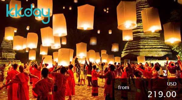 2016 Chiangmai Yeepeng Lanna International Ticket