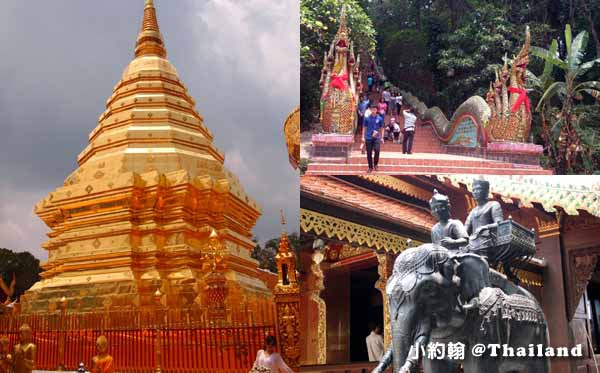 清邁素帖寺Wat Phra That Doi Suthep雙龍寺.jpg