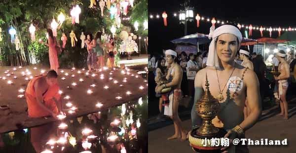 泰國水燈節Loi Krathong花車大遊行