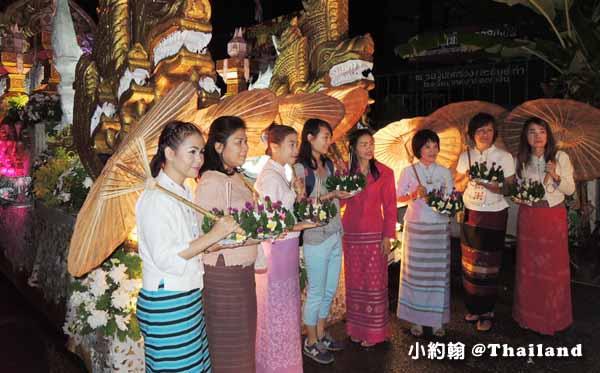 泰國水燈節Loi Krathong花車大遊行,蘭納俊男美女選秀會.jpg