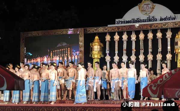 泰國水燈節Loi Krathong花車大遊行,蘭納俊男美女選秀會5.jpg