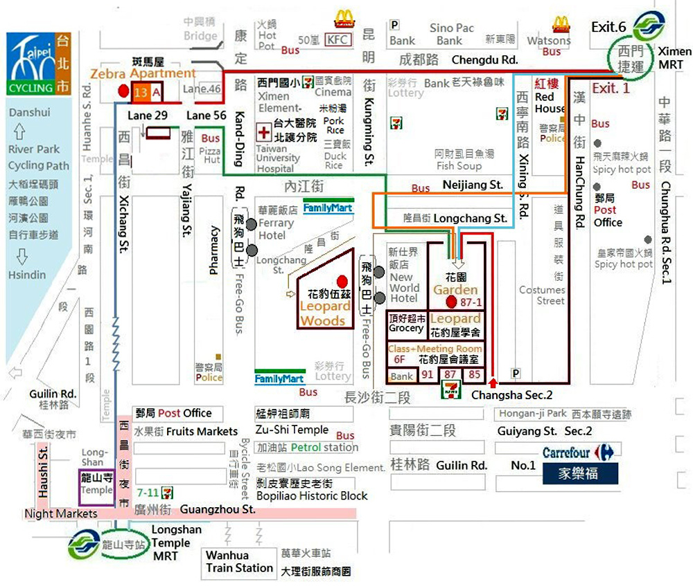 Places To Visit Near Ximending: Taipei Travel Simple Guide:7 Must-See Spots,Easy-Go By MRT