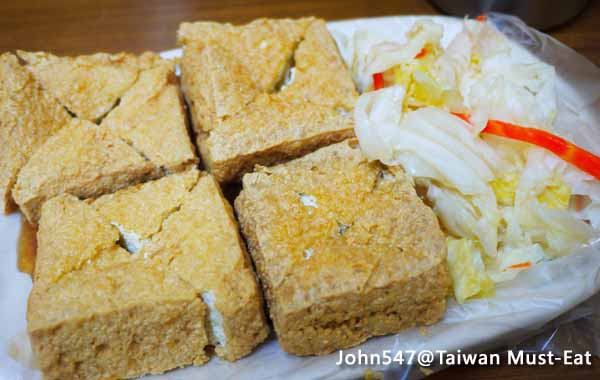 Taiwan Must-Eat,Taiwanese street food- Stinky Tofu