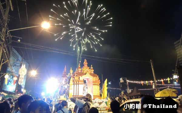 泰國水燈節Loi Krathong攻略Mae Ping River花車大遊行4