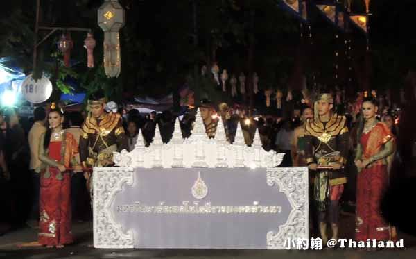 泰國水燈節Loi Krathong攻略Mae Ping River花車大遊行