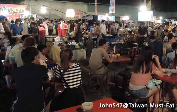 Taiwan Must-Eat,Taiwanese street food-night market