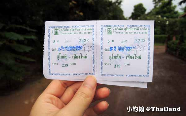 Thai Thai Sukhothai Guesthouse泰泰素可泰特色旅館飯店回清邁巴士車票.jpg