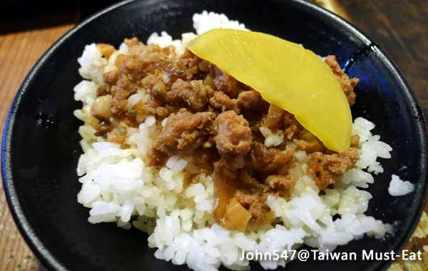 Taiwan Must-Eat-6-Braised pork rice 滷肉飯