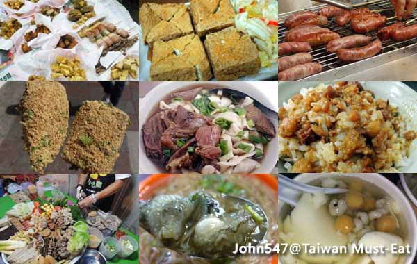 Taiwan Must-Eat,Taiwanese snacks,famous street food@Travel Guide