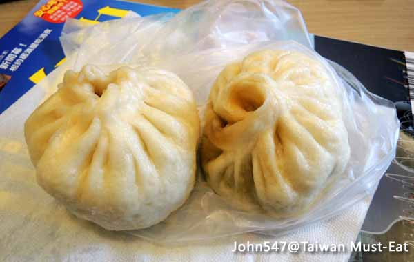 Taiwan Must-Eat,Taiwanese street food- pork bun