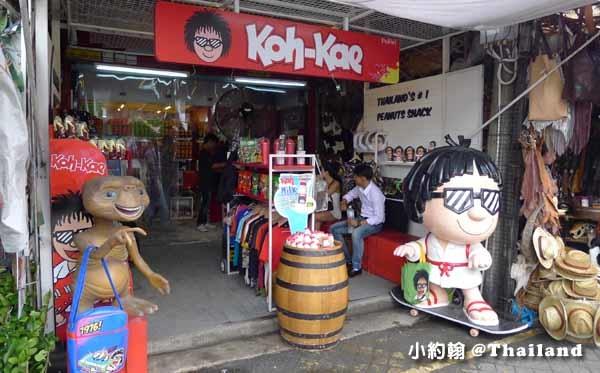 Chatuchak weekend market恰圖恰週未市集2015第三彈2.jpg