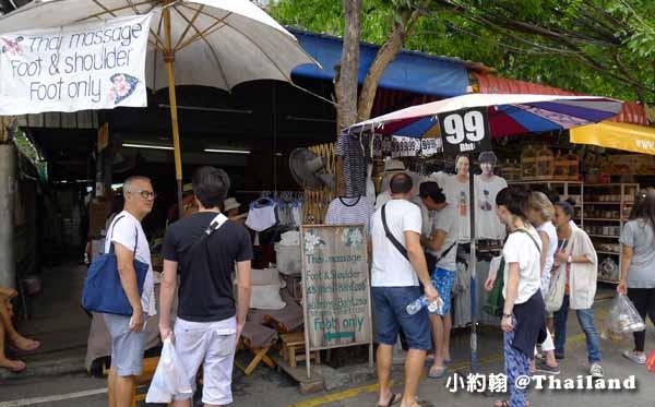 Chatuchak weekend market恰圖恰週未市集2015第三彈5.jpg