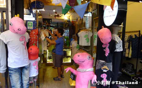 Chatuchak weekend market恰圖恰週未市集2015第三彈8.jpg