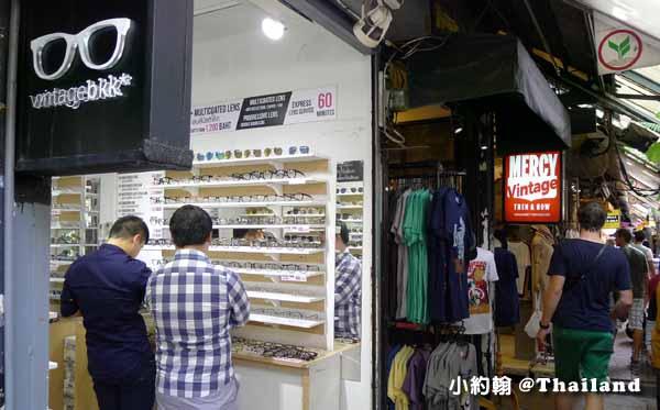 Chatuchak weekend market恰圖恰週未市集2015第三彈9.jpg