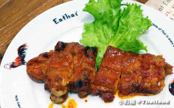 泰國必吃街頭小吃Gai Yang 泰式烤全雞烤雞腿eathai2.jpg