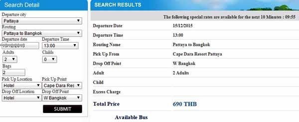 Bell巴士從芭達雅飯店到曼谷飯店間接送.jpg
