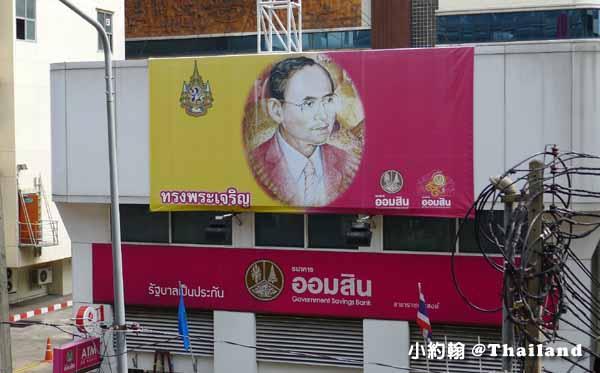 泰國父親節12月5日Father's Day in Thailand萬壽節國慶節泰皇.jpg