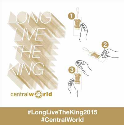 LongLiveTheKing2015CentralWorld1.jpg