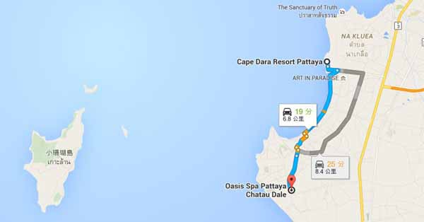 Cape Dara Resort Pattaya-Oasis Spa Pattaya.jpg