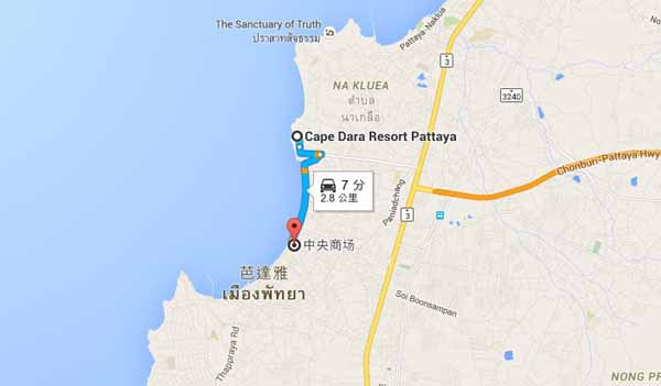 Cape Dara Resort-Central Festival Pattaya Shopping Centre.jpg