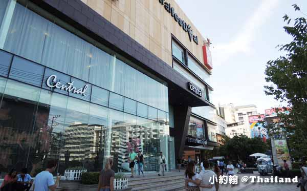 Central Festival Pattaya Shopping Centre中央世界百貨