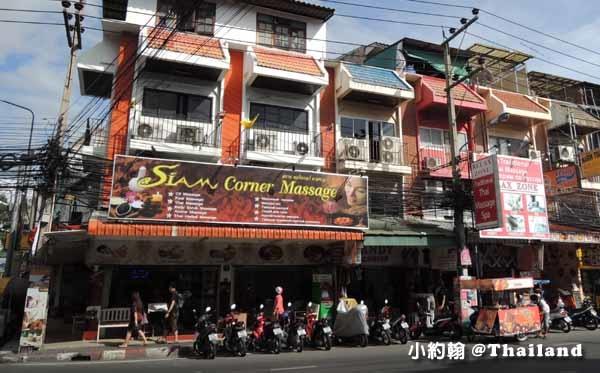 泰國Pattaya beach平價按摩店Pattayasaisong Road.jpg